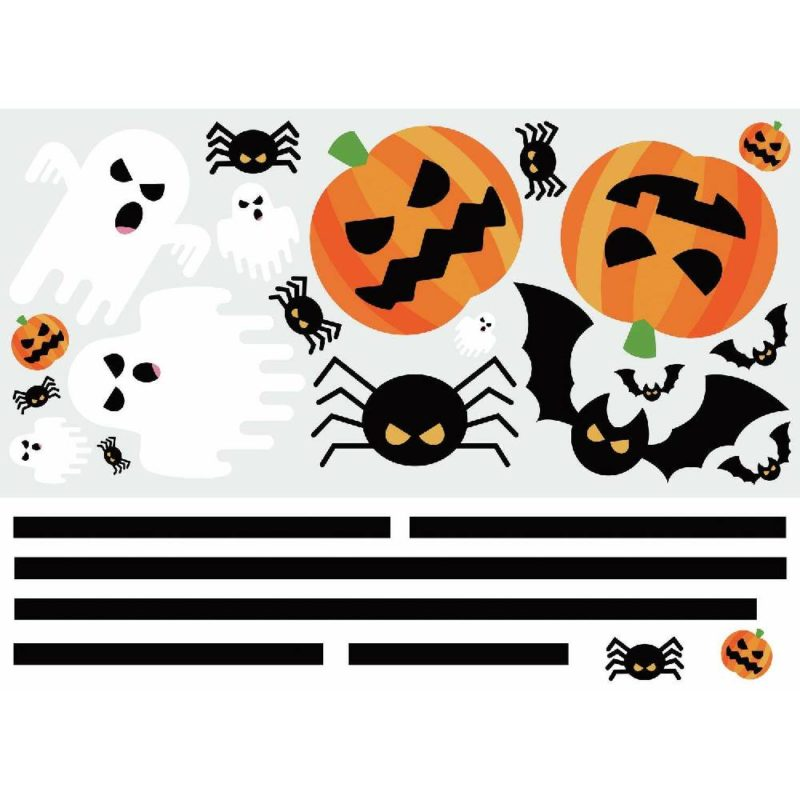 kalotaranis.gr-wall decals,Halloween,DIY